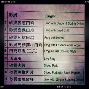 1pm - looks like doomsday has come for poor little froggy. Anyone fancy a live frog? Chinatown, Singapore 01/2012