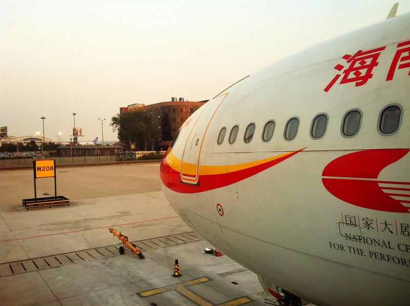 Beijing > Seattle
