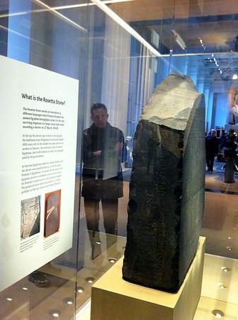 The Rosetta Stone - British Museum London