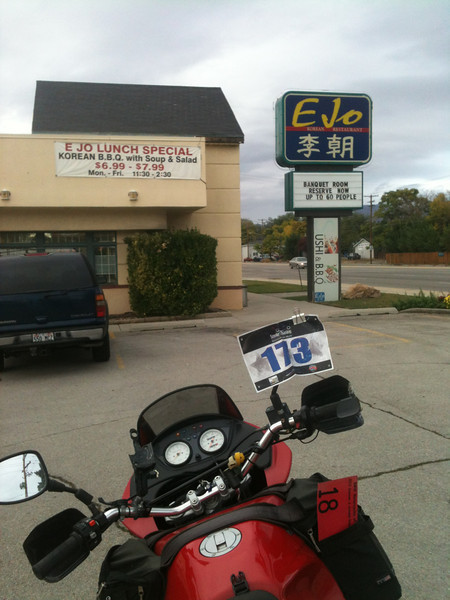 #13 E Jo Korean BBQ, 3250 S 700 E, Salt Lake City, UT,<br /> 13 Oct. 2012