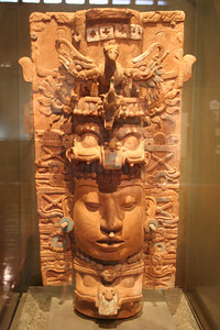 head dress found at palenque