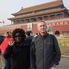 Forbidden City 1