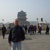 Beijing 1