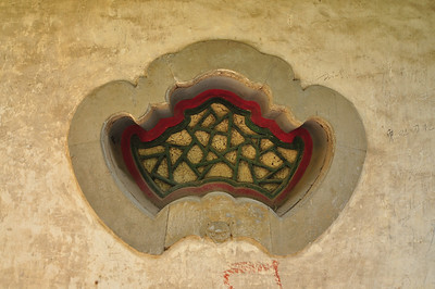 Summer Palace inlay