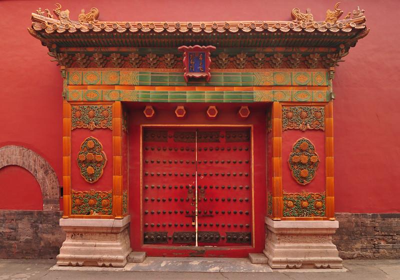 Double red doors