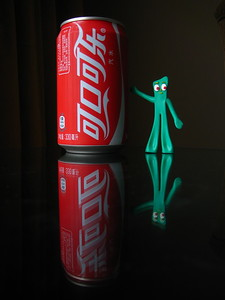 Chinese Coca-Cola