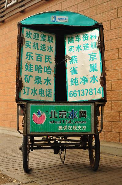 Delivery rickshaw