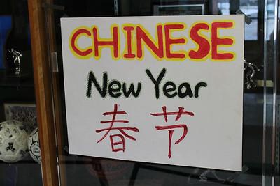 2012 Chinese New Year