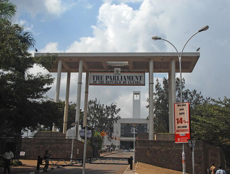 Ugandan Parliament building, Kampala, Uganda.
