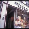 Owner of a questionable shop, Antwerp, Belgium.