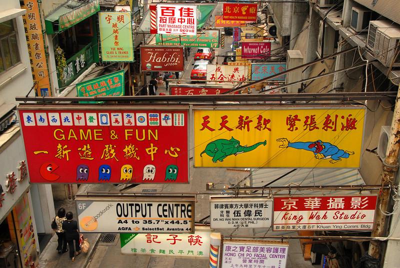 Signs on Hong Kong, China street.