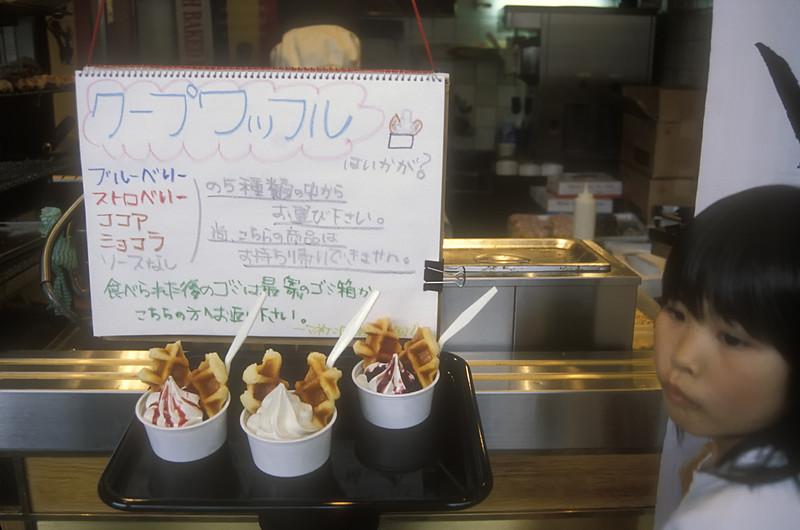 Ice cream shop, Japan.
