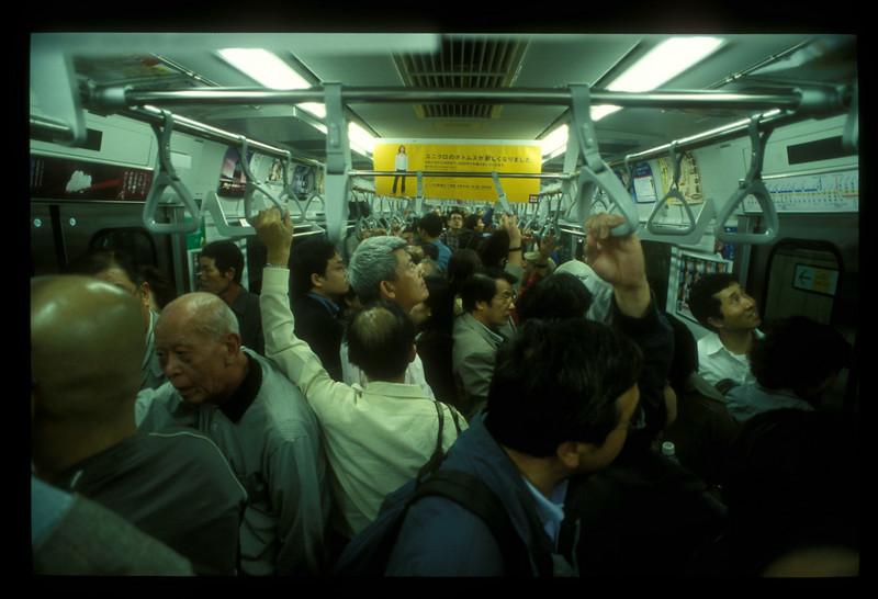 Tokyo, Japan subway.