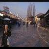 Pedestrian street in old town Sarajevo, Bosnia.