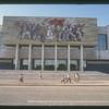 Mural at National History Museum, Tirana, Albania.