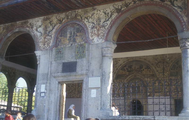 The Mosque of Ethem Bey, Tirana, Albania.