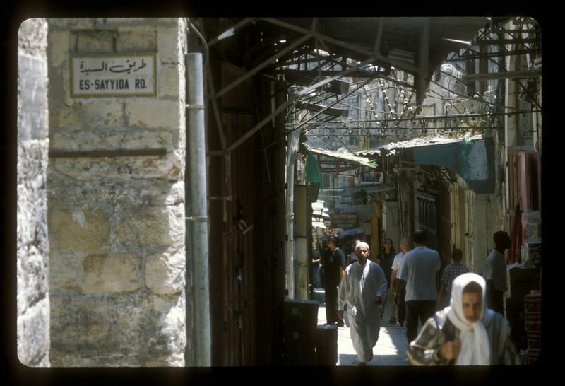 The old, walled portion of Jerusalem.