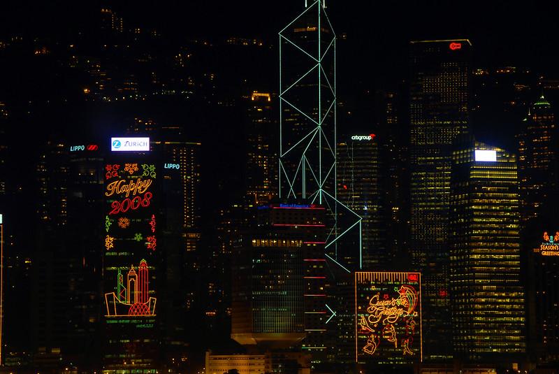 Hong Kong, China at night, Christmas season.