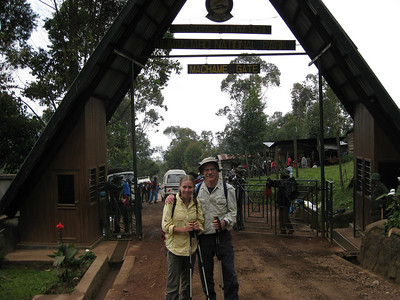 Machame Gate: This is where we started our hike to the top of Kilimanjaro,   elevation about 6,0000 ft.