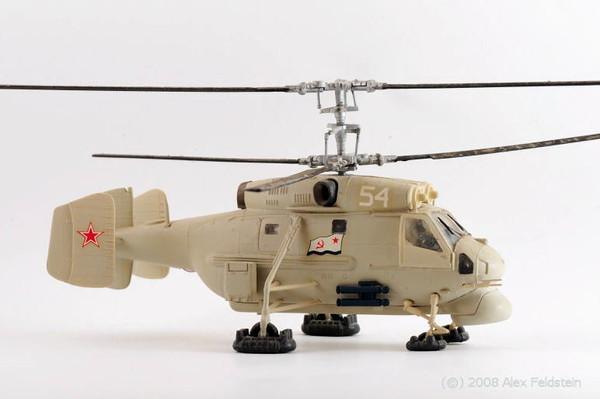 Kamov helicopter - Soviet Navy