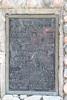 Inscription in Cochrane park.
