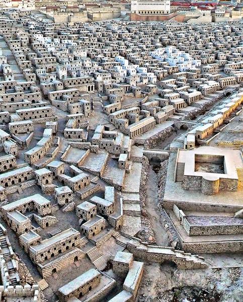 Jerusalem, Holy Land Hotel- Model