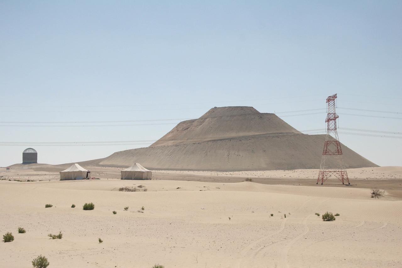 Hawk hill at Al Wathba