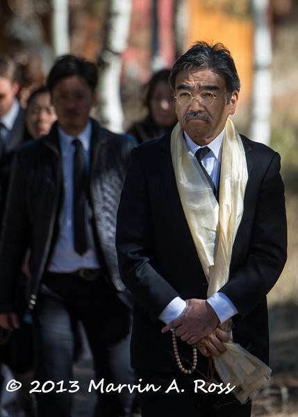 Nobu Hiro