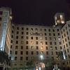 Hotel Nacional Havana Cuba
