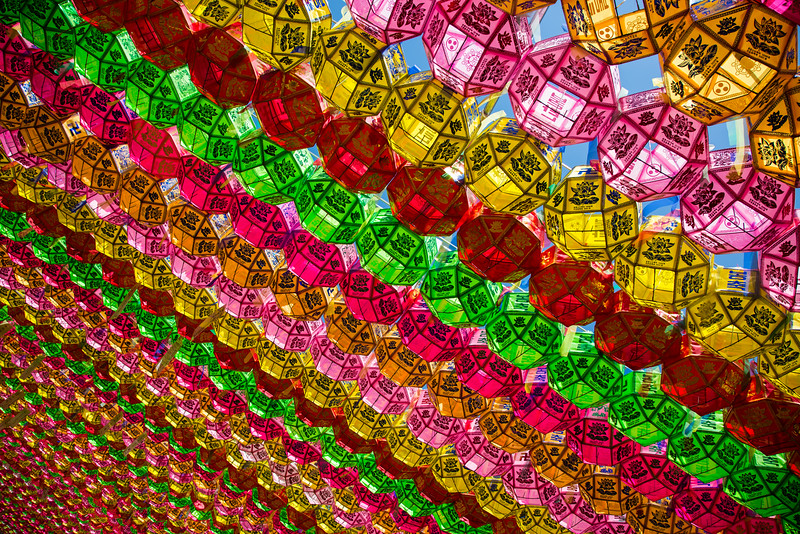 Temple Balls, South Korea