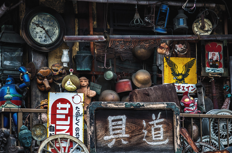 Kyoto Junk Shop, Japan
