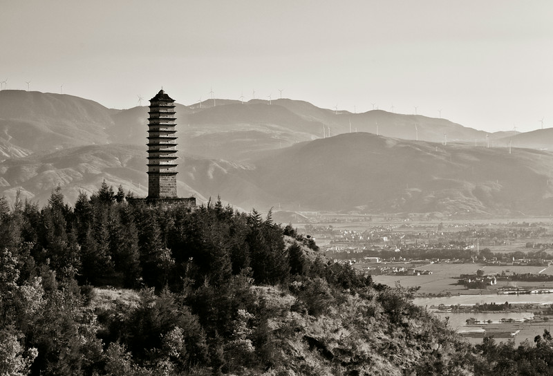Pagoda and Windmills, Yunnan, China