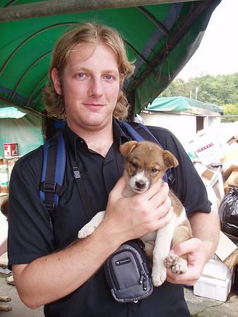 DMZ Tour August 2006