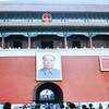 """China in 1991<br /> <br />  <a href=""""http://sillymonkeyphoto.com"""">http://sillymonkeyphoto.com</a>"""