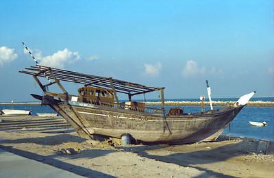 Dhow, Dammam 1997 SM