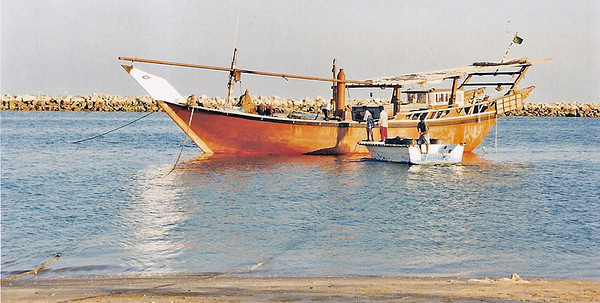 Dhow at Dammam scan SM