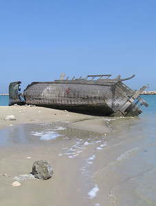 Dhow at Dammam SM