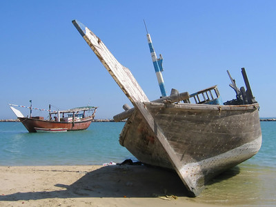 Gulf-Dhows - Ancient and Modern SM