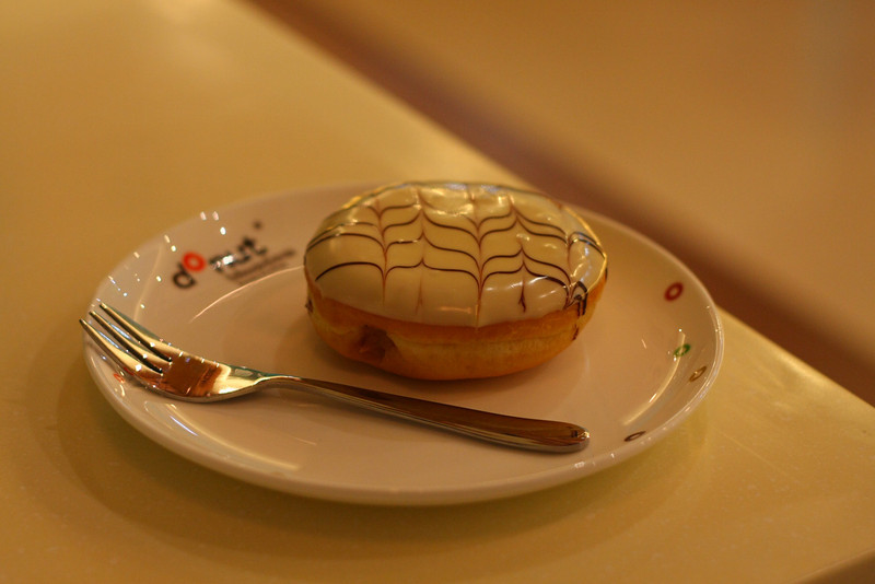 Hidden Treasure Donut