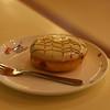 Hidden Treasure Donut