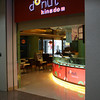Donut Kingdom Entrance