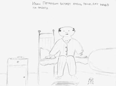 Ivan Petrovich Volk 9