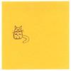 Ochen' odinokiy Kot