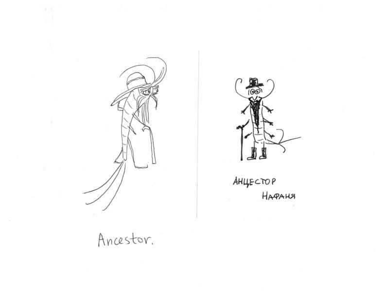 Ancestors crop