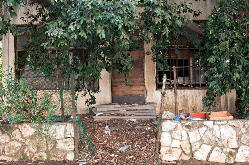 what remains of one oldest houses of Givatayim, Israel