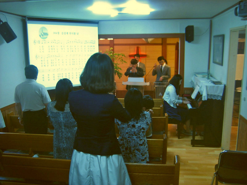 The Deaf Ministry congregation in South Korea