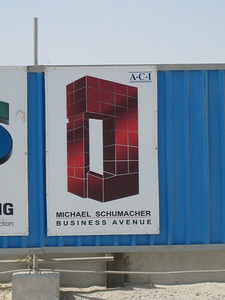 Michael Schumacher's building which is next to the Boris Becker building and near the Niki Lauder building.
