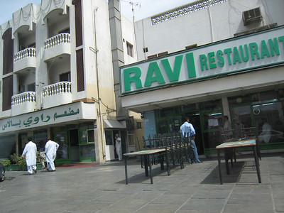 Ravis in Satwa, the best Pakistani restaurant anywhere in the world!