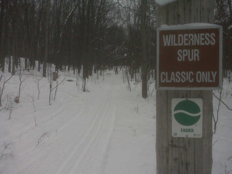 Hanson Hills classic only trail