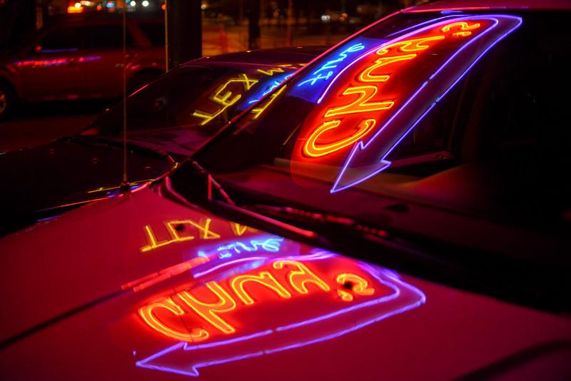 Chuy's Fine TexMex Restaurant